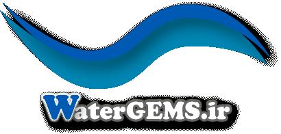WaterGEMS.ir